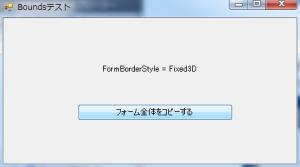 fbs-fixed3d