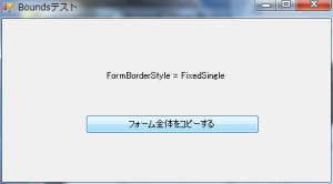 fbs-fixedsingle